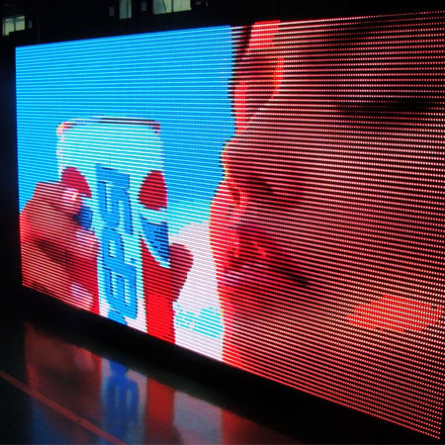 Диодный экран